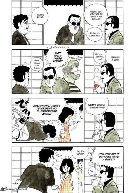 stop-hibari-kun-5420073.jpg