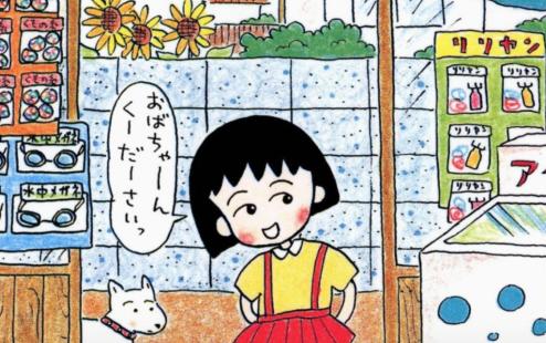 manga-author-momoko-sakura-dies-53.png